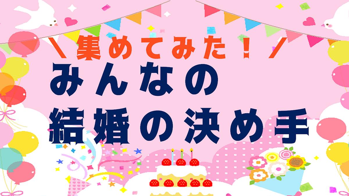 f:id:amusan_hikikomori:20200204105932p:plain