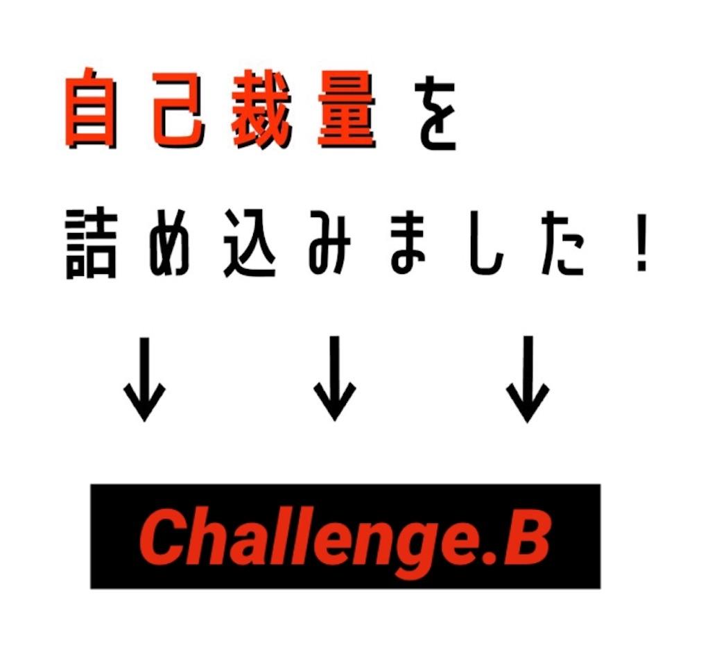 f:id:amwper:20180910131855j:image