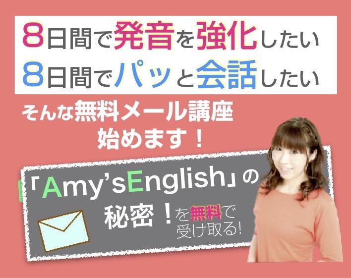 f:id:amyamyfu:20201215010749j:plain