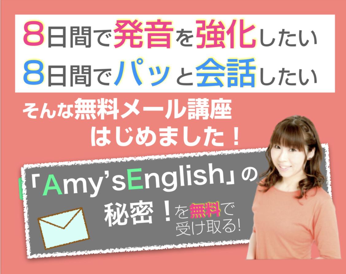 f:id:amyamyfu:20210308010234j:plain