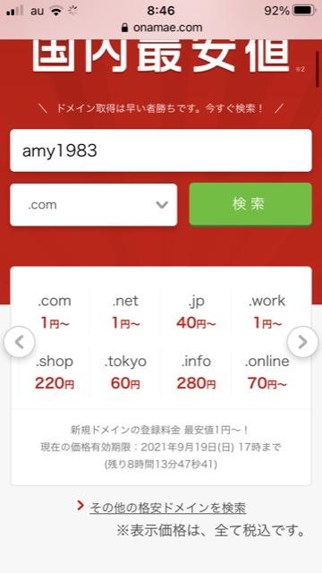 f:id:amykwp:20210921205958p:plain