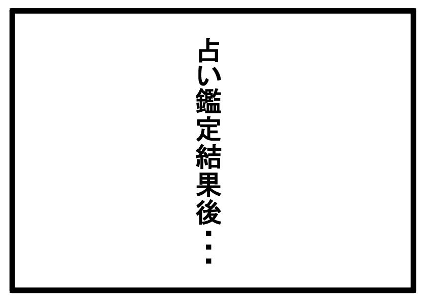 f:id:an-and-yocchi:20170325004658j:plain