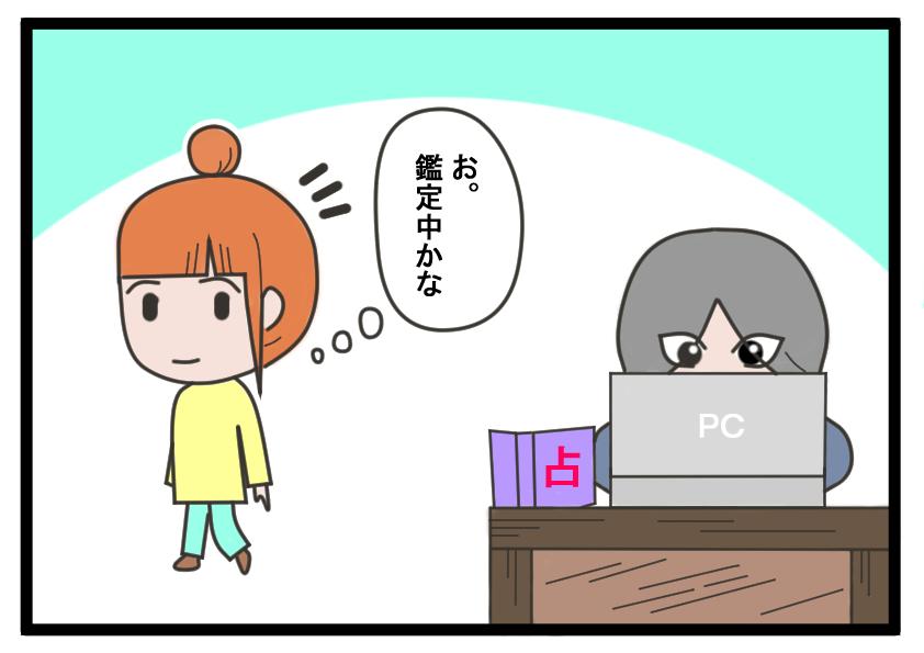 f:id:an-and-yocchi:20170410181139j:plain