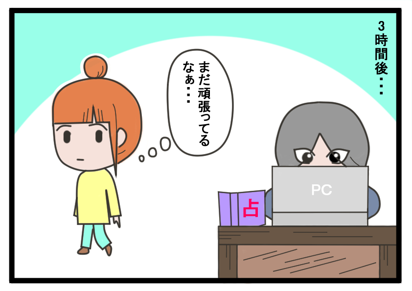 f:id:an-and-yocchi:20170410181153j:plain