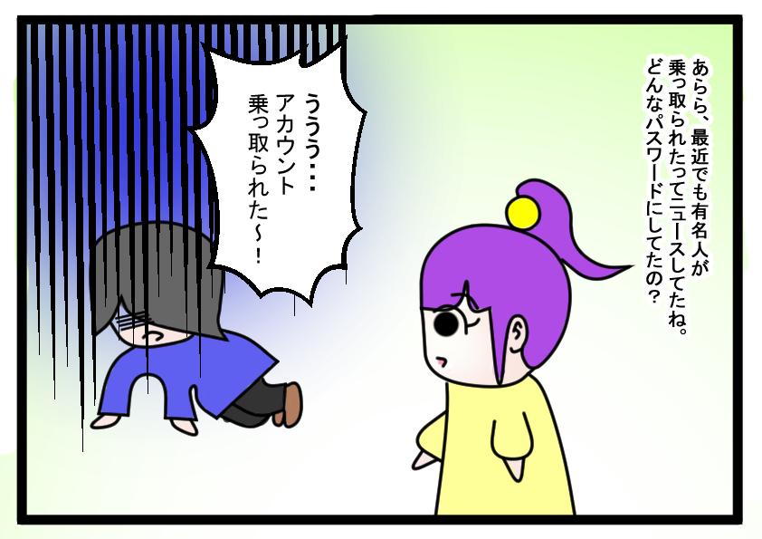f:id:an-and-yocchi:20170422155346j:plain