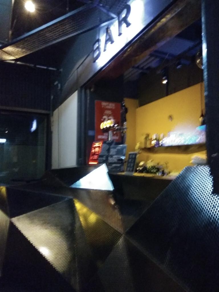 The Wall 公館バーカウンター