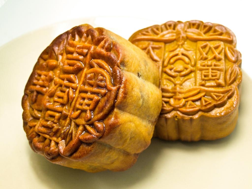 香港式月餅