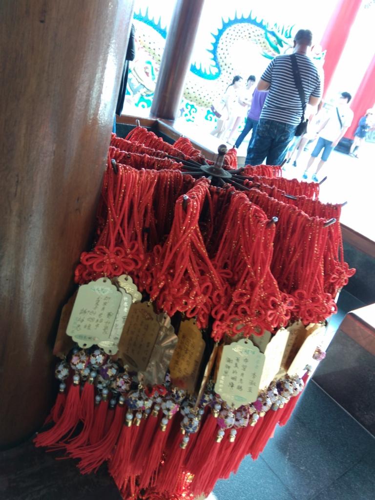 龍鳳宮月老廟の絵馬