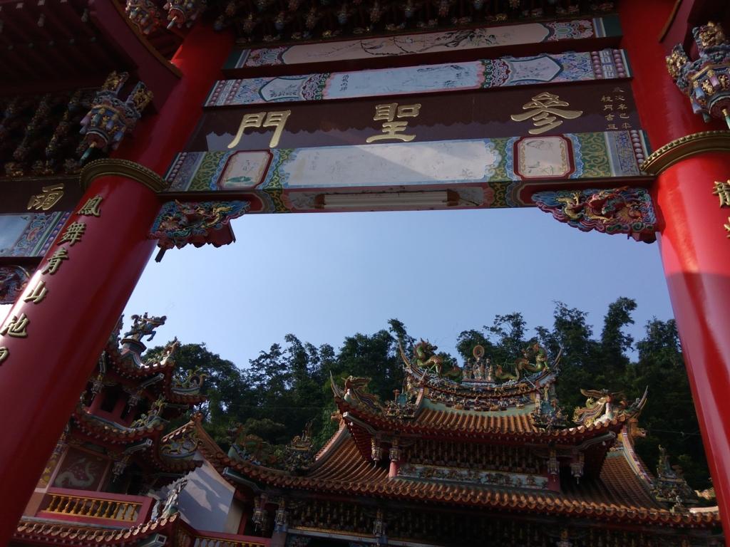 龍鳳宮月老廟の砦