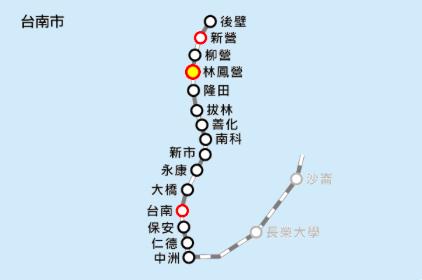 火車台南駅路線図