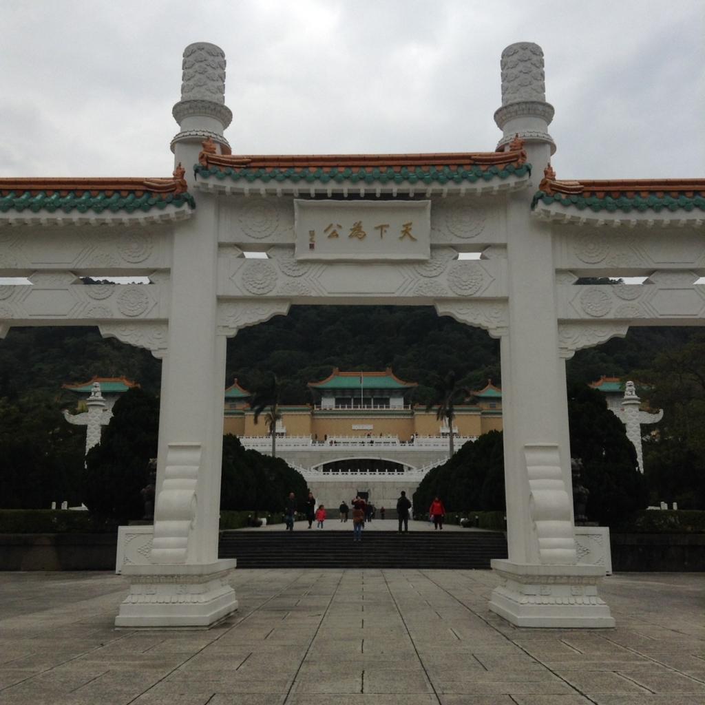 台湾語学学生証割引