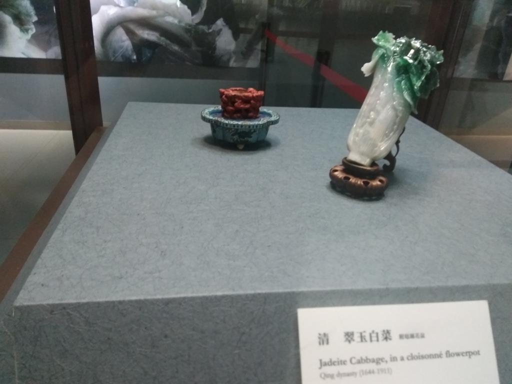 故宮博物館白菜