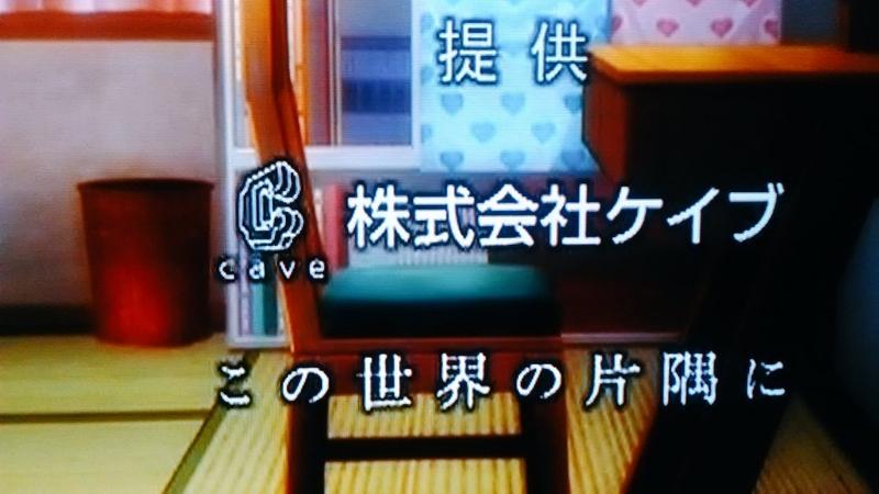 f:id:an-shida:20161220071405j:plain