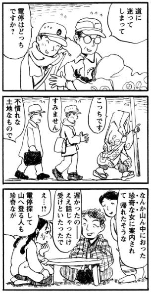 f:id:an-shida:20170108053807p:plain
