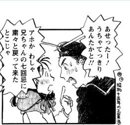 f:id:an-shida:20170113205510j:plain