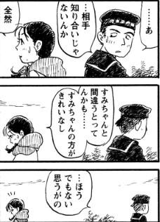 f:id:an-shida:20170113214403j:plain