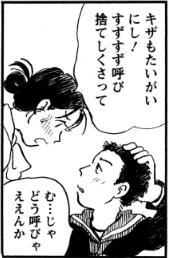 f:id:an-shida:20170113215013p:plain