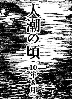 f:id:an-shida:20170114085141p:plain