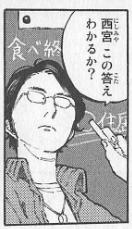 f:id:an-shida:20170126191310p:plain