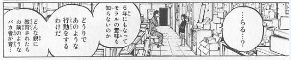 f:id:an-shida:20170126191718p:plain