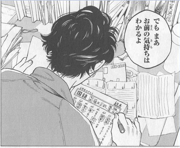 f:id:an-shida:20170126193642p:plain
