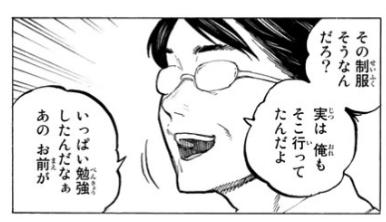 f:id:an-shida:20170126193920p:plain