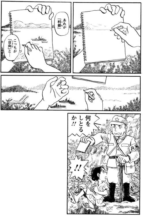 f:id:an-shida:20180105074111j:plain