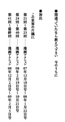 f:id:an-shida:20180105074401p:plain