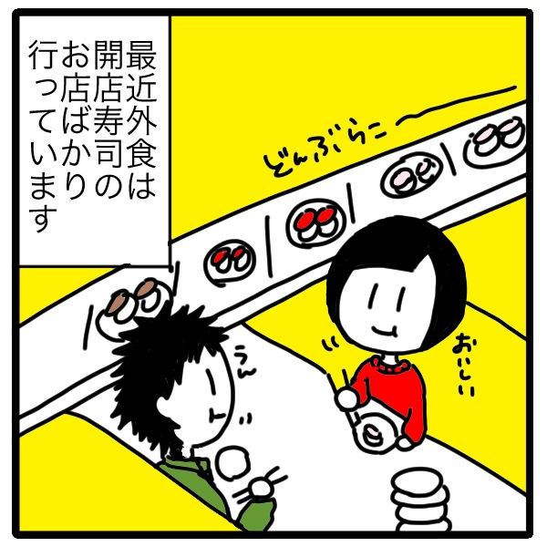 お魚天国1