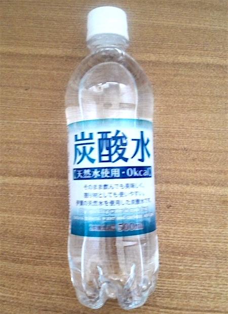 炭酸水やすい