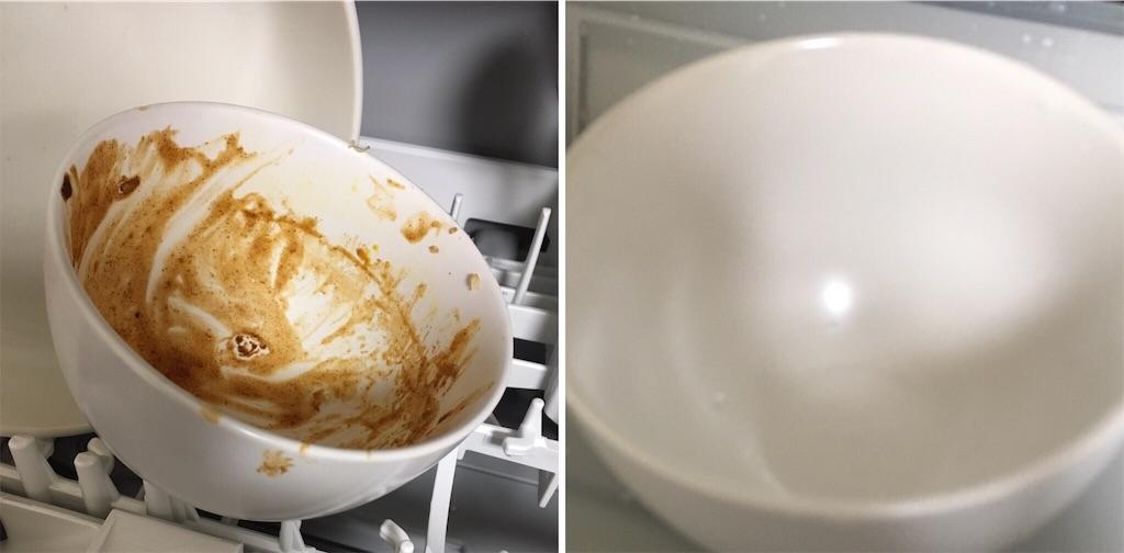 プチ食洗機-カレー皿ビフォーアフター