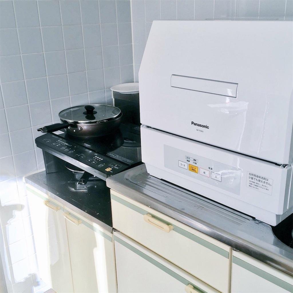 プチ食洗機-調理スペースなくなる