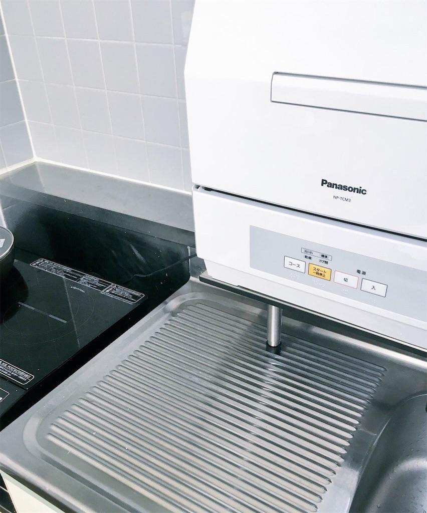 プチ食洗機-台設置
