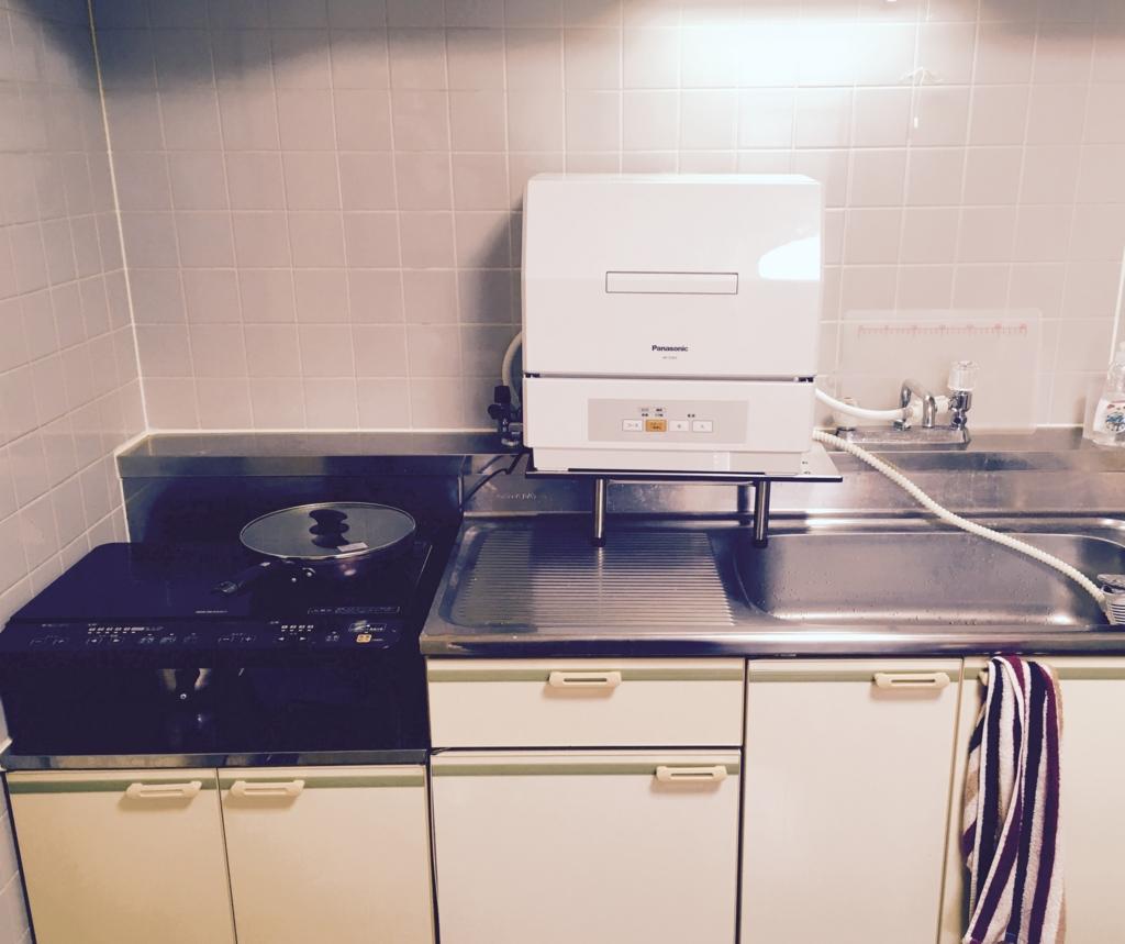 キッチン-全体