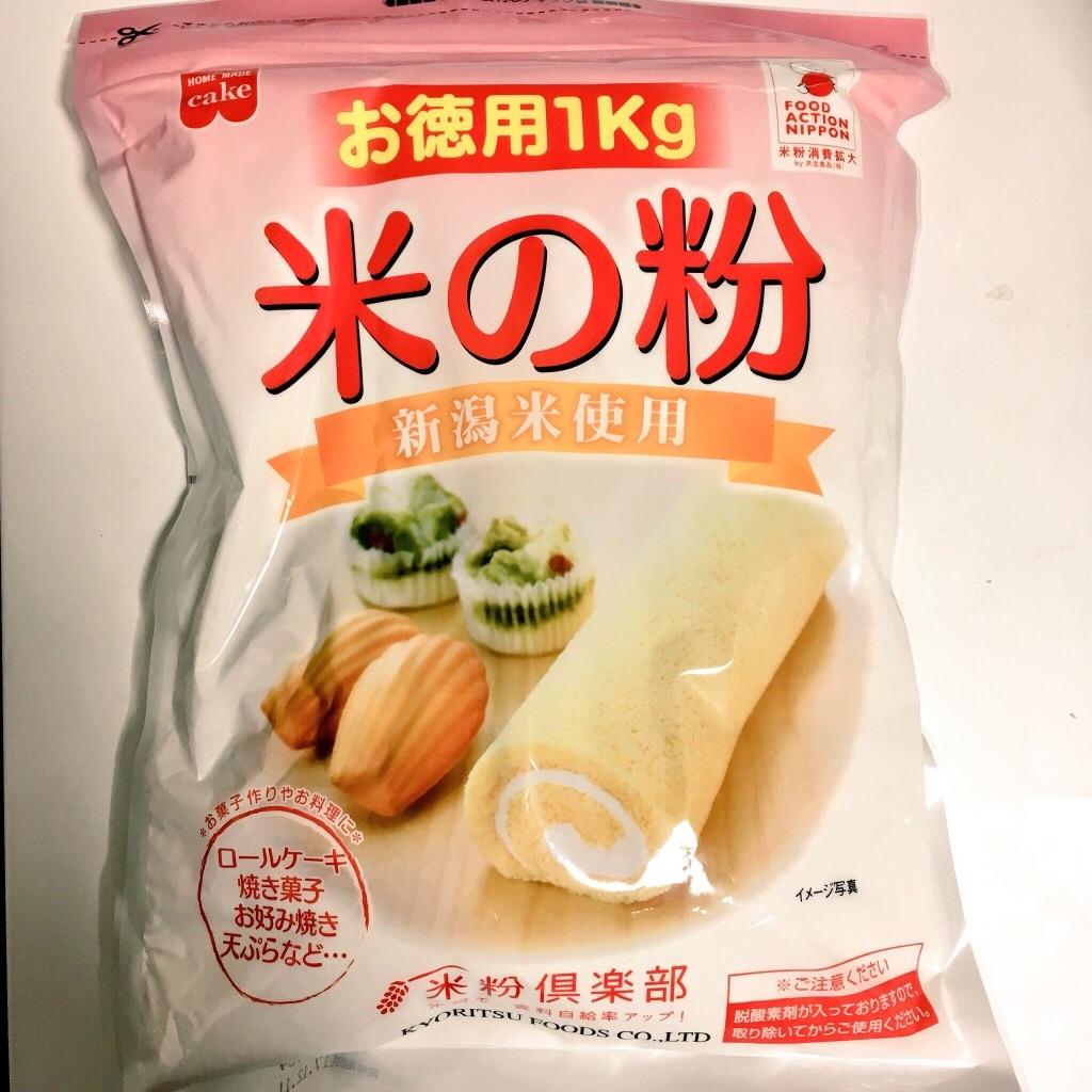 米粉-米の粉