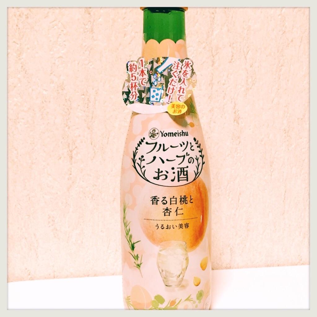 フルーツとハーブのお酒-香る白桃と杏仁