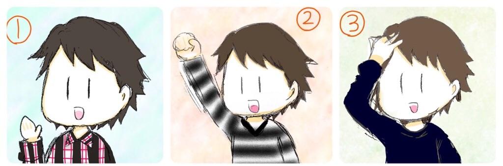 あんみつ-アイコンラフ2
