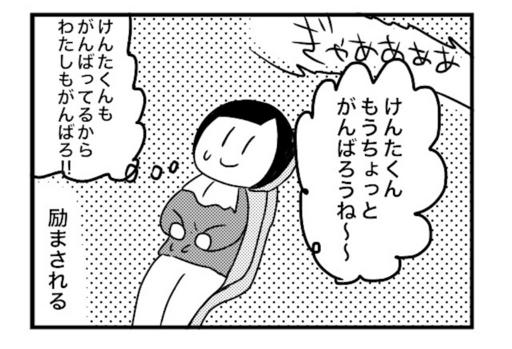 あんみつ-歯医者4