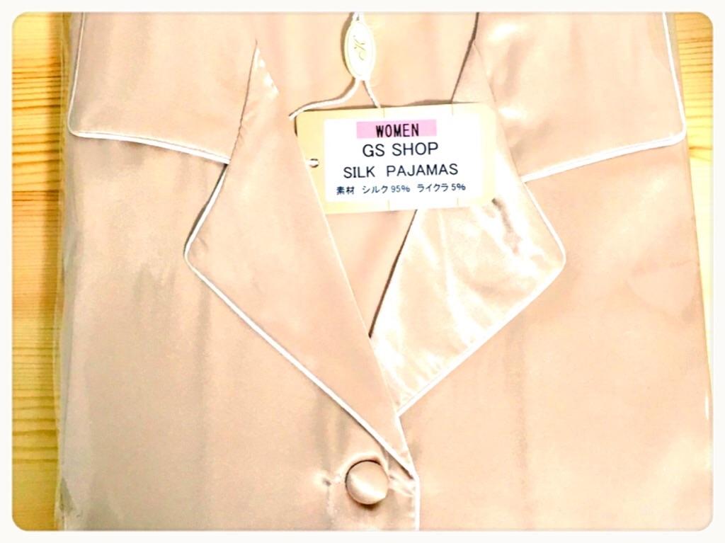 シルクのパジャマ楽天