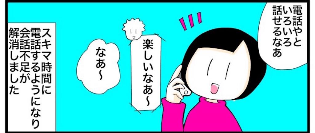 f:id:an_3_2:20171103111058j:image