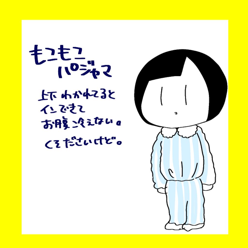 f:id:an_3_2:20181213001649p:image