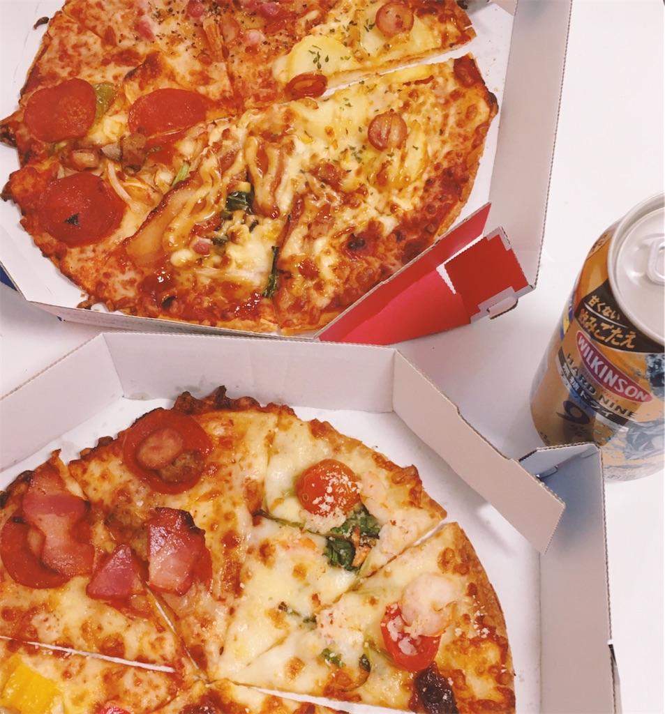 目 ピザ 二 無料 枚