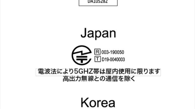f:id:an_asumin:20200502215810j:plain