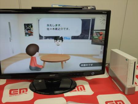 f:id:an_dan_go:20091029202012j:image:w300:left