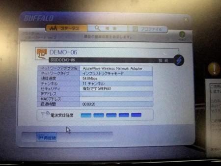 f:id:an_dan_go:20091030005030j:image:w300:right