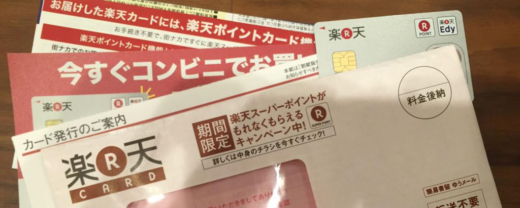 f:id:ana-tsuma:20161026231226j:plain
