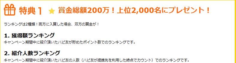 f:id:ana-zoom:20161222234036p:plain