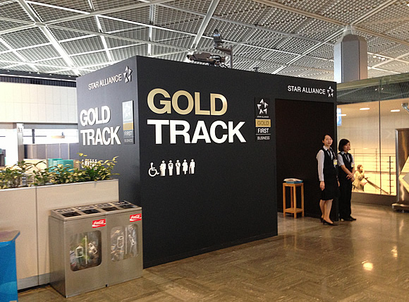 ana-STAR-ALLIANCK-GOLD-TRACK