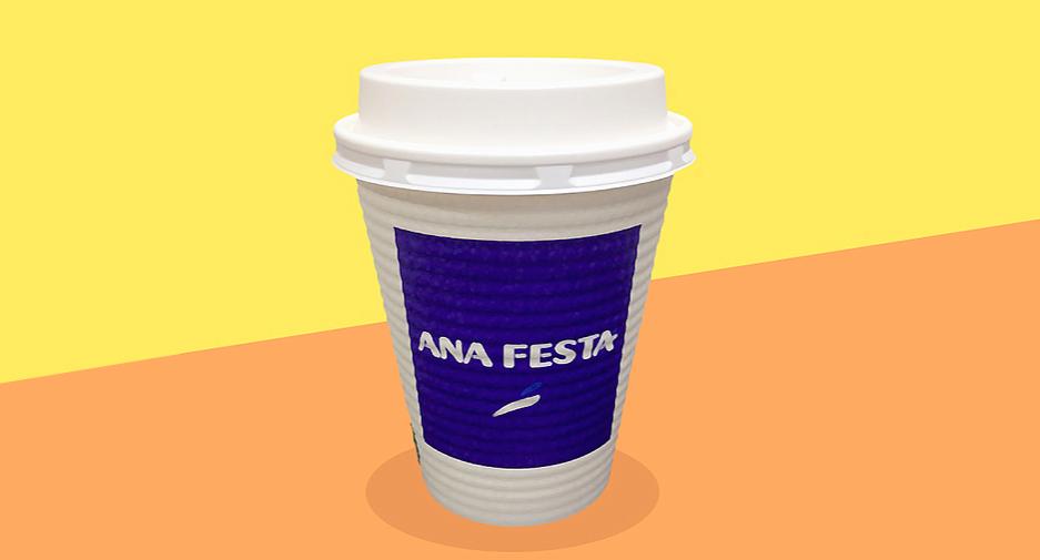 ana-コーヒー-プレゼント
