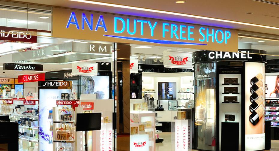 ANA-DUTY-FREE-20%